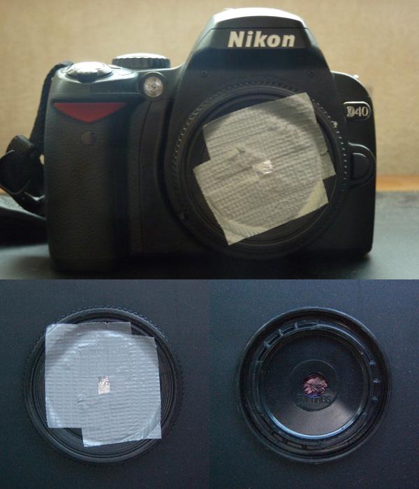 neulanreikäkamera in english